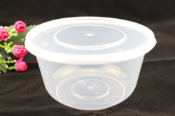 Disposable plastic microwave food container