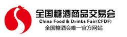 China Food and Drinks Fair