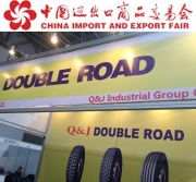 114th Canton Fair in October 2013