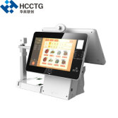 15.6 Inch Dual Windows O/S LCD Touch Screen Restaurant Retail POS System (HKS10-EW)