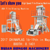 2017 Chinaplas at Guangzhou 16th-19th, May