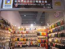 The107th Canton Fair in 2010