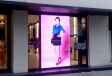 Indoor window shop LED display