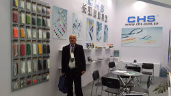 2014 China International Electric Power Equipment and Technology Exhibition