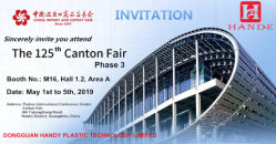The 125th Canton fair invitation - Handy
