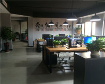 Xiangjiang Office