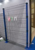 QYM- welded mesh fence