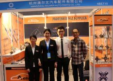 We attend Auto Shanghai 2015