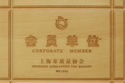 Member unit of Shanghai Quality Association