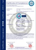 Single Shaft Shredder CE Certificate
