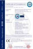 CE Certificate of Commercial Refrigeration Cabinet