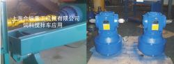 Planetary Gearbox for Mixer in Agriculture Industry