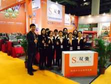 Guangzhou hotel supplies exhibition in Dec,2015
