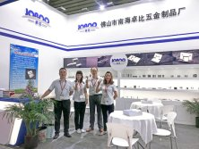 The Exhibition of Kitchen & Bath China 2019