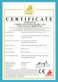 CE certificate for filling machine