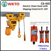 2T Low Headroom Electric Chain Hoist with Electric Trolley -Wireless Remote Cotrol