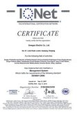 INET CERTIFICATION