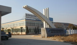 factory gate photo