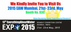 India water Exhibition EAW Mumbai
