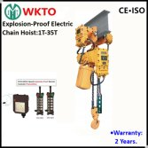 5T Explosion-proof Electric Chain Hoist with Single Rail Electric Trolley for Anti-explosive Crane -wireless Remote Control