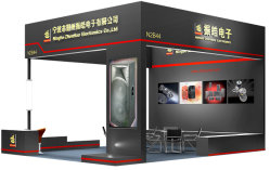 Prolight+sound shanghai 2016