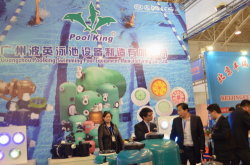 2013 Beijing International Swimming pool Sauna & SPA Expo