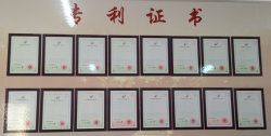 Wall Certificate