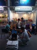 121 Canton Fair