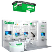 Cantonk invotation---Intersec 2018 exhibition in Dubai, UAE