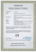 CE Certificate of Packing Machine