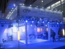The 11th China (Guangzhou) International Expo on PRO Soundlight&Enping Microphone 2011
