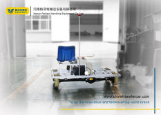 Advantages of New Rail Detection Trolley Made by Perfect