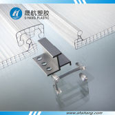 U-Lock System Polycarbonate Hollow Sheet