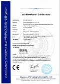 CE certificate of air cooling machine