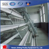 AUTOMATIC A TYPE CAGE SYSTEM