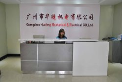 Guangzhou Huafeng Mechanical & Electrical Co.,Ltd