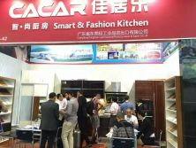 Autumn canton fair in 2015