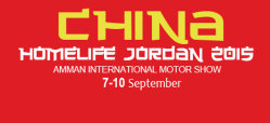 Jordan China Homelife 2015