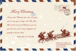 Sunstone Christmas Card