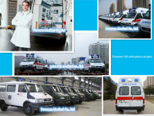 UN project distributor with Poweam Ambulance