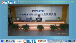 Facility of cmute