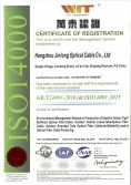 ISO14000 ENGLISH VERSION