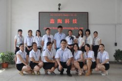 Xintao management team