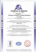 ISO9001 certificate of Non woven box making machine