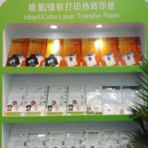 Alizarin Professional Exhibition in Shanghai