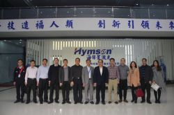 Pengjiang District leaders visit Hymson