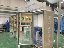 Water Vending Machine Production Line