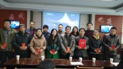 Year-end summary, jingcheng glass good employee awards