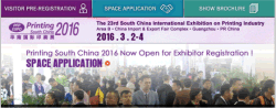 The23rd SouthChina International Exhibitionon Printing Industy
