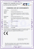 CE certificate of Protective Face Shield